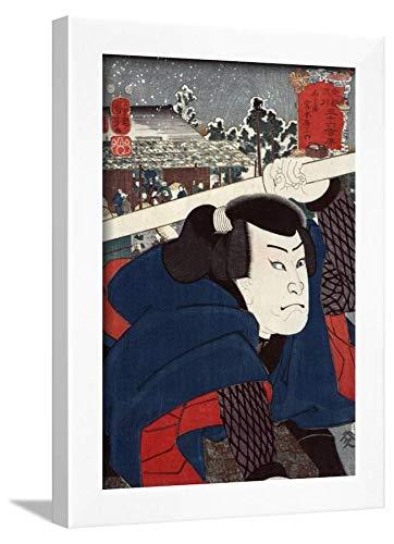 ArtEdge Actor Miyamoto Musashi, Japanese Wood-Cut Wall Art Framed Print, 16x12, White Unmatted