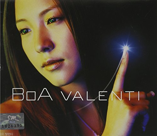 CD : Freedom Highway - Valenti (CD)
