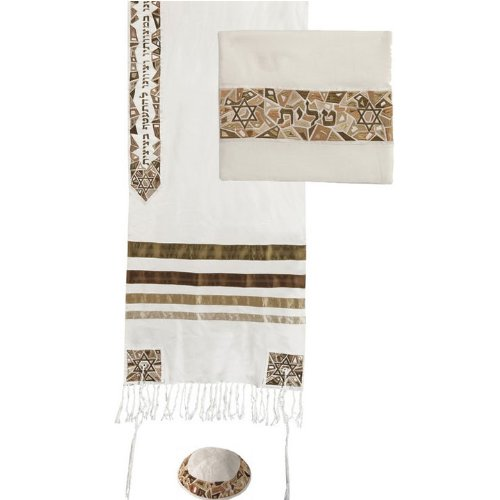 Yair Emanuel Embroidered Raw Silk Tallit Set Star of David Design in Gold Shades