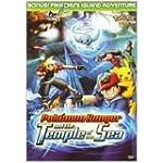 Pokemon Movie 8 & 9 2pk [Import]