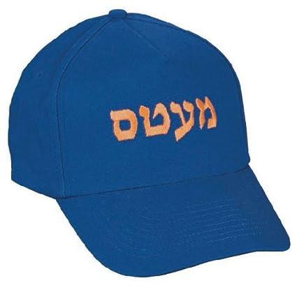 Amazon.com  Hebrew Baseball Cap - Mets  Sports   Outdoors 74df900121a4