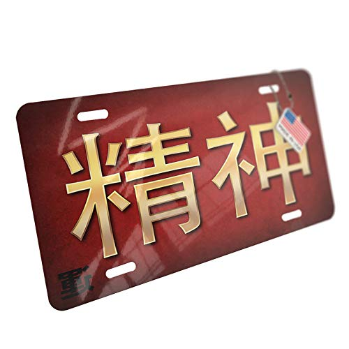 NEONBLOND Spirit Chinese Characters, Letter red/Yellow Aluminum License Plate (Spirits Of The Chinese Characters)