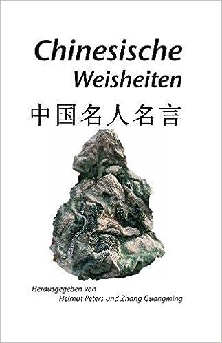 Chinesische weisheiten zum 18 geburtstag