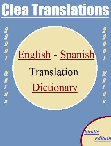 English - Spanish Readers Dictionary (Spanish Edition)