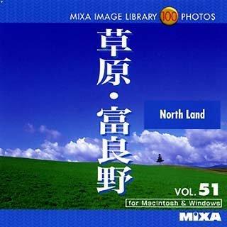 MIXA Image Library Vol.51「草原富良野」 B00008HWYX Parent