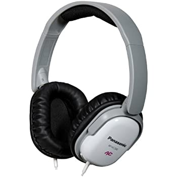 Amazon.com: Panasonic RPHC200W Headphones: Home Audio