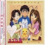 Love-Hina by Love-Hina (2006-01-01)