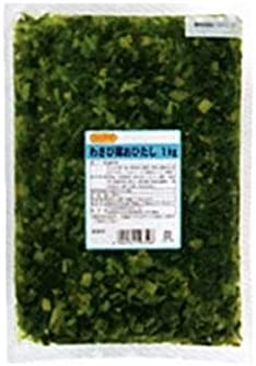わさび 菜 おひたし 1箱(1kg×15袋)【業務用】簡単調理で便利です。【常温便】