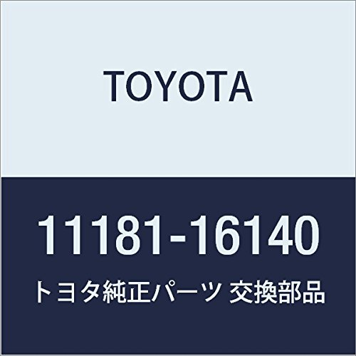Toyota 11181-16140 Cylinder Head Plate