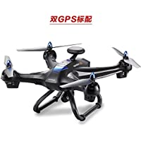Qiyun RC Aircraft X183 WIFI RC Quadcopter with HD Camera 5.12G Graph Transmission Aircraft Drone Toyscolour:x183 Dual GPS (black) without camera