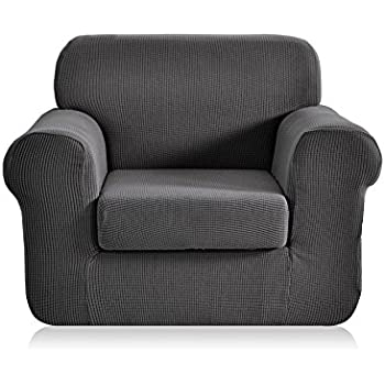 Amazon.com: Subrtex 2-Piece Jacquard High Stretch Armchair ...