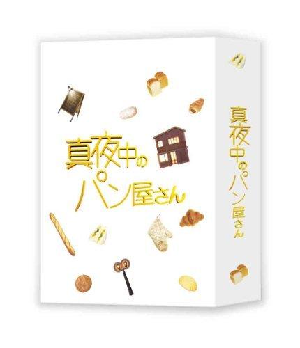Hideaki Takizawa - Mayonaka No Panya San Dvd-Box (5DVDS) [Japan DVD] ANSB-56501