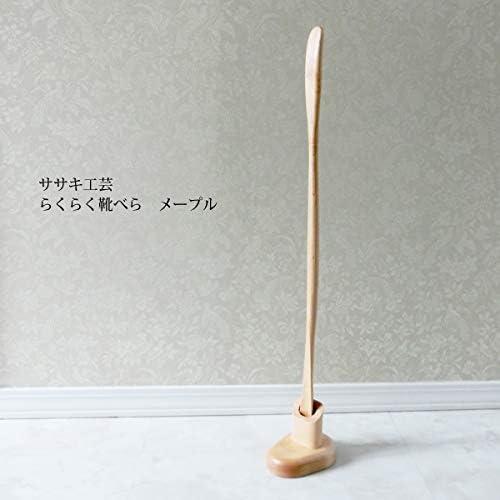 [スポンサー プロダクト]靴べら ロング 木製/らくらく 靴べら/北海道旭川 クラフト (メープル(クリーム色))