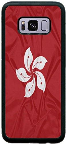 Rikki Knight Hong Kong Flag Design Cell Phone Case for Sa...