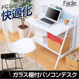 収納棚 desk オフィス デスク パソコン おしゃれ、ガラス、収納棚付 パソコンデスク/ダークブラウン B00N0K62XG