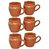 Odishabazaar Kulhar Kulhad Cups Traditional Indian Chai Tea Cup Set of 6 (5.4 oz)