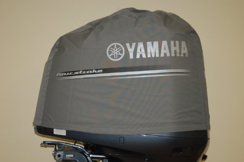 Deluxe Yamaha Outboard F200 and F225 Motor Cover (Yamaha Four Stroke)