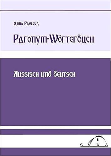 Paronym Wörterbuch Russisch Und Deutsch Amazonde Anna