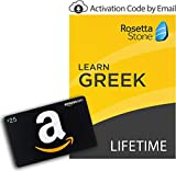 Rosetta Stone: Learn Greek with Lifetime Access on iOS, Android, PC, and Mac - mobile & online access [PC/Mac Online Code] with $25 Amazon Gift Card
