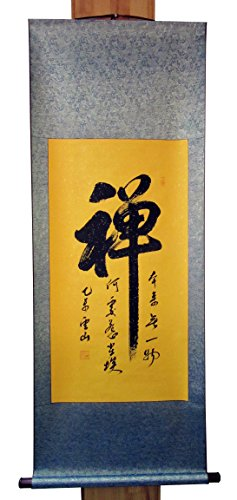 Unique Traditional Zen Calligraphy, Originally Hand Painted on Chinese Rice Paper and Mounted on Silk Background, Hanging Scroll with 2 Cylindrical Bars. NOT A PRINT!