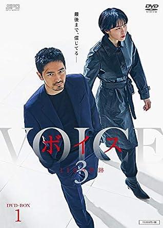 [DVD]ボイス3~112の奇跡~ DVD-BOX1