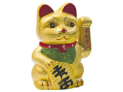 T.H.S. Tian Hu Shan NF winkende Katze 17.5 cm, 1er Pack (1 x 380 g)