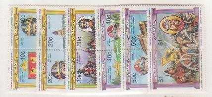 Tuvalu Nanumaga 23-28 MNH ()