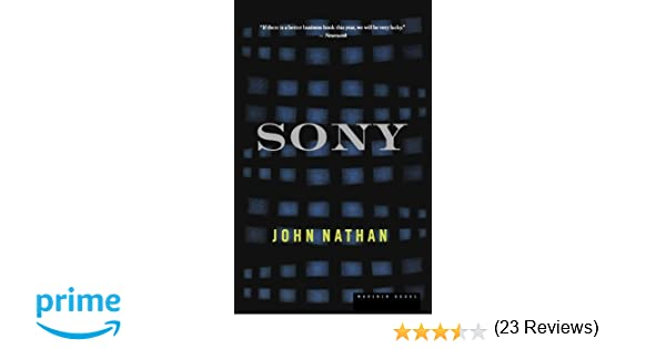 Sony a private life john nathan 9780618126941 amazon books fandeluxe Choice Image