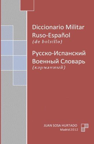 Descargar Libro Diccionario Militar Ruso-español De Bolsillo Juan Sosa