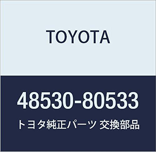 Toyota 48530-80533 Shock Absorber