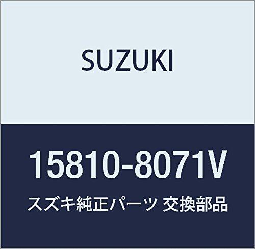 SUZUKI (スズキ) 純正部品 パイプ 品番14250-72L00 B01MRL2WH4 -|14250-72L00