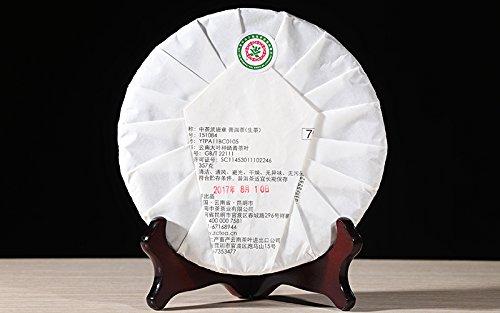 ''Wu Banzhang'' 2017 Zhongcha Old Tree Raw Pu-erh Chinese Yunnan Puer Tea 357g Cake