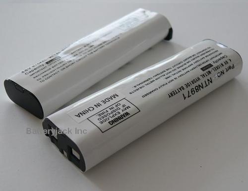 2 Replacement Battery NNTN4190A KEBT-047-1 NTN8971B SNN5292 For Motorola Phone