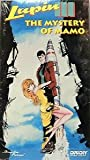 Lupin III - The Mystery of Mamo [VHS]
