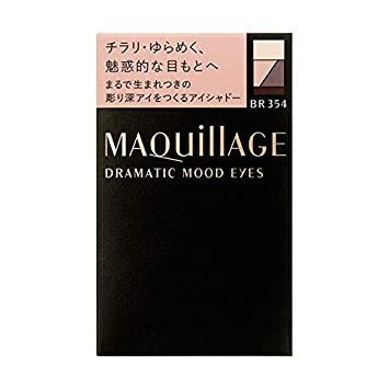 Shiseido MAQuillAGE Dramatic Mood Eyes 3g BR354
