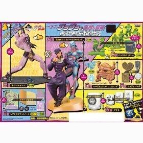 Not broken the Bizarre Adventure Part Four Diamond JoJo most of lottery prize [E] Heaven's Doa~tsu! Note 3 Kawajiri Hayato (first edition) (japan import) Banpresto YorozuyaYoshino-63941-e3