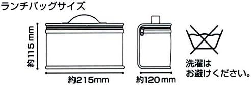 a42b69462ceb スケーター 弁当箱 2段 750ml 保冷バッグ付 スリム ランチボックス ...