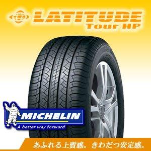 ミシュラン(MICHELIN) サマータイヤ LATITUDE TOUR HP 255/55R18 105H B001BTML1K