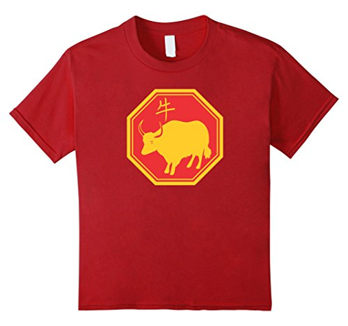 Kids Year of the Ox Chinese Zodia - Lunar New Year Shirt ...
