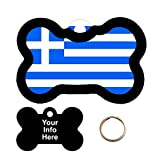 Customized GREEK FLAG Pet Tag %2D Bone S...