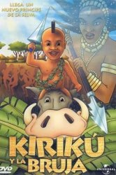 Kiriku y la bruja [DVD]: Amazon.es: Michel Ocelot: Cine y Series TV
