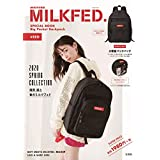 MILKFED. SPECIAL BOOK Big Pocket Backpack RED