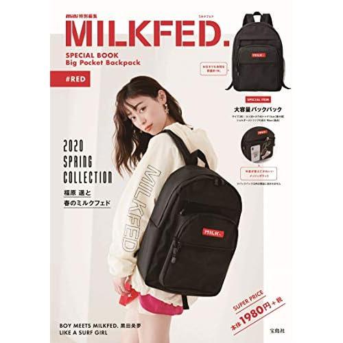 MILKFED. SPECIAL BOOK Big Pocket Backpack RED 画像