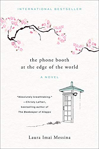 Book Cover: The Phone Booth at the Edge of the World: A Novel