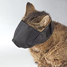 Soft Adjustable Cat Muzzles - Perfect For Grooming Three Colors and Muzzle Sizes(Medium Black)