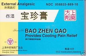 Shang Shi Bao Zhen Gao - External Analgesic Plasters (10 Plasters Per Box) - 12 Boxes
