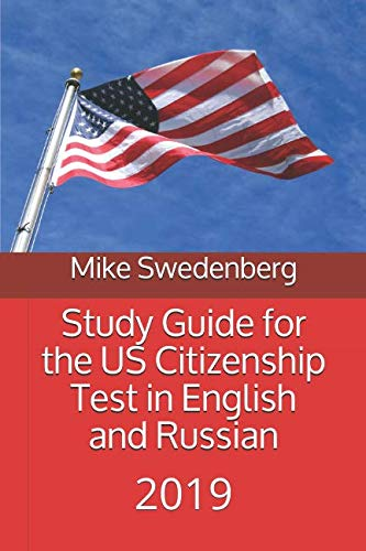 Study Guide for the US Citizenship Test in English and Russian: 2019 (Study Guides for the US Citizenship Test)