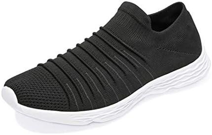 静音 スリッポン ニット 軽量 スニーカー 蒸れず ウォーキングシューズ 室内靴 メンズ 紐なし 着脱簡単 25.5~30.5センチ