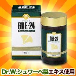 【アサヒフードアンドヘルスケア】GBE-24 140錠 B00O8RKDI0