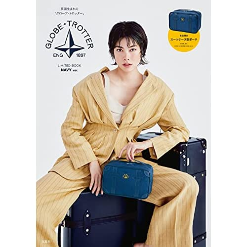 GLOBE-TROTTER LIMITED BOOK NAVY ver. 画像